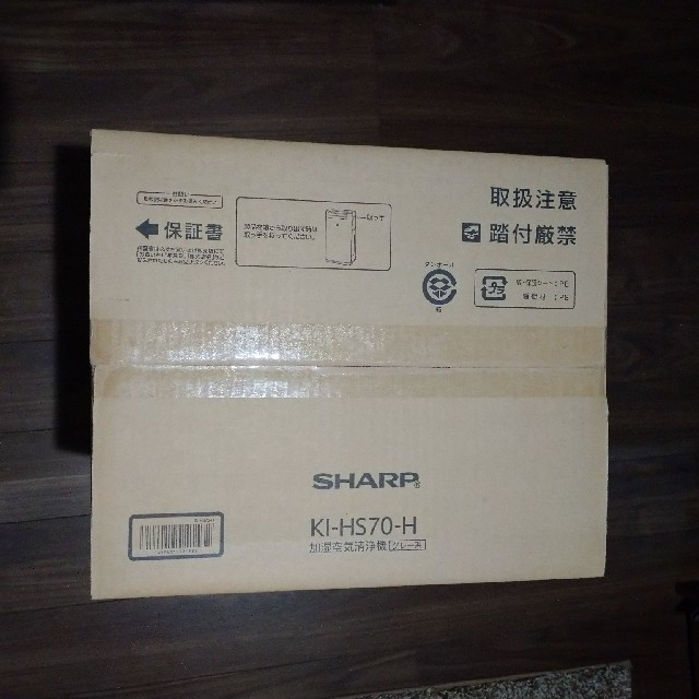 SHARP(シャープ)の【新品・未使用】シャープ 空気清浄機 プラズマクラスター 25000 スマホ/家電/カメラの生活家電(空気清浄器)の商品写真