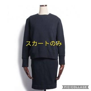 Plage - JANE SMITH ストライプ スカート