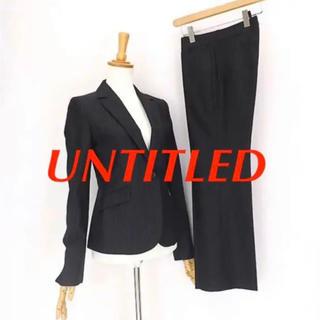 UNTITLED - UNTITLED パンツスーツ