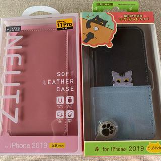 ELECOM - ☆iPhone11Pro☆ケース2個セット(๑>◡<๑)