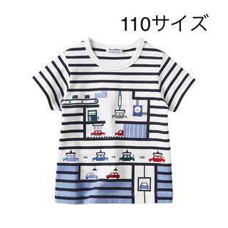familiar - ファミリア Tシャツ 110サイズ 新品未使用