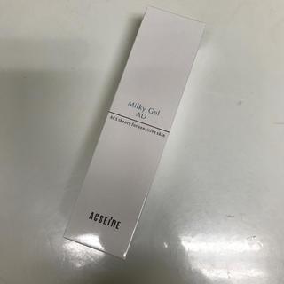 アクセーヌ(ACSEINE)のアクセーヌ  ミルキィジェル  AD 保湿液(乳液/ミルク)