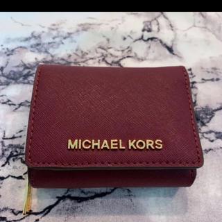 Michael Kors - マイケルコース ミニ財布 三つ折り財布