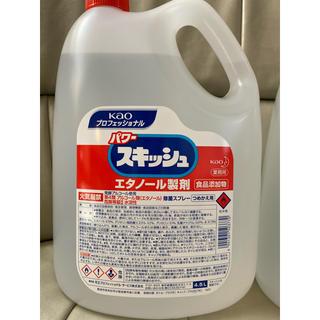 カオウ(花王)の花王パワースキッシュ 業務用 エタノール製剤4.5L (アルコールグッズ)