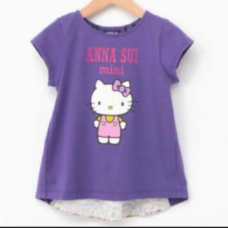 アナスイミニ(ANNA SUI mini)の新品 アナスイミニ  ハローキティリバティコラボ Tシャツ 110(Tシャツ/カットソー)