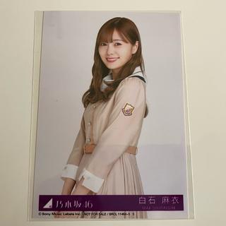 乃木坂46 - 白石麻衣生写真2枚 しあわせの保護色