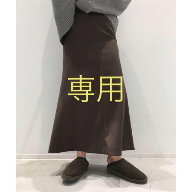 L'Appartement DEUXIEME CLASSE(アパルトモンドゥーズィエムクラス)の2019 L'Appartement Punch Flare スカート レディースのスカート(ロングスカート)の商品写真