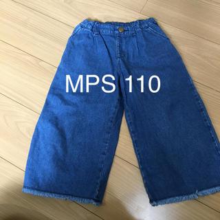 MPS - MPS 110 デニムワイドパンツ