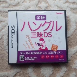 ニンテンドーDS - 学研 ハングル三昧DS DS