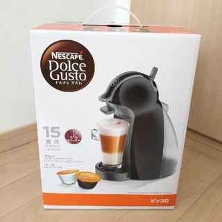 Nestle - ネスカフェ ドルチェ グスト ❣ ピッコロ プレミアム ピアノブラック 新品