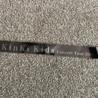 キンキキッズ(KinKi Kids)のKinKi Kids Concert Tour 2019-2020の銀テープ (アイドルグッズ)
