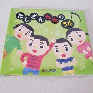 七田CD(知育玩具)