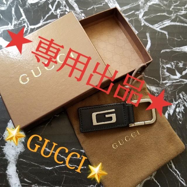 ロンジン腕時計メンズスーパーコピー,Gucci-【GUCCI】グッチキーホルダー『箱、保存袋あり』の通販