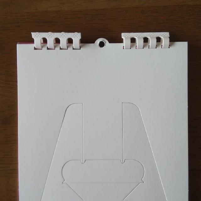 ダヤンカレンダー2019 インテリア/住まい/日用品の文房具(カレンダー/スケジュール)の商品写真