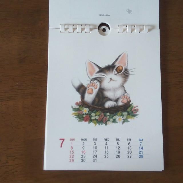 ダヤンカレンダー2018 インテリア/住まい/日用品の文房具(カレンダー/スケジュール)の商品写真