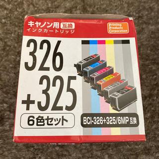 キヤノン(Canon)のキャノンコピーインク(印刷物)
