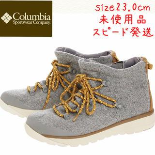 Columbia - コロンビア 919 YU3905-053 アウトドア 登山 23.0cm 未使用