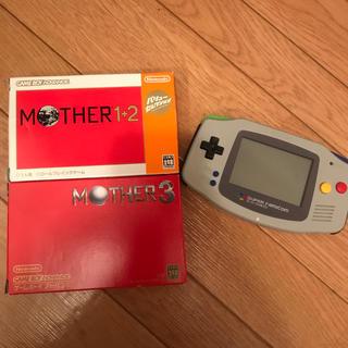 ゲームボーイアドバンス(ゲームボーイアドバンス)のMOTHER1+2、MOTHER3、ゲームボーイアドバンスのセット(携帯用ゲームソフト)