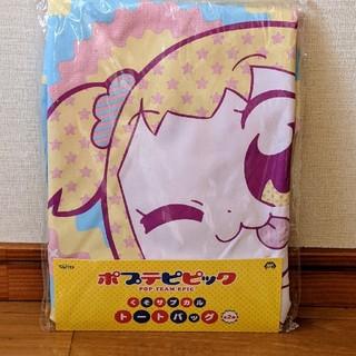 TAITO - ポプテピピック くそサブカルトートバッグ