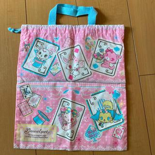 サンリオ(サンリオ)のレッスンバッグ  ジュエルペット 女の子 巾着 サンリオ  新学期 入園 入学(通園バッグ)