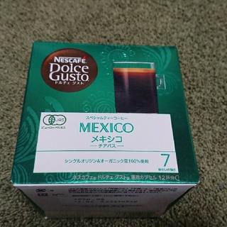 ネスレ(Nestle)のネスカフェ ドルチェグスト メキシコ チアパス(5箱)(コーヒー)