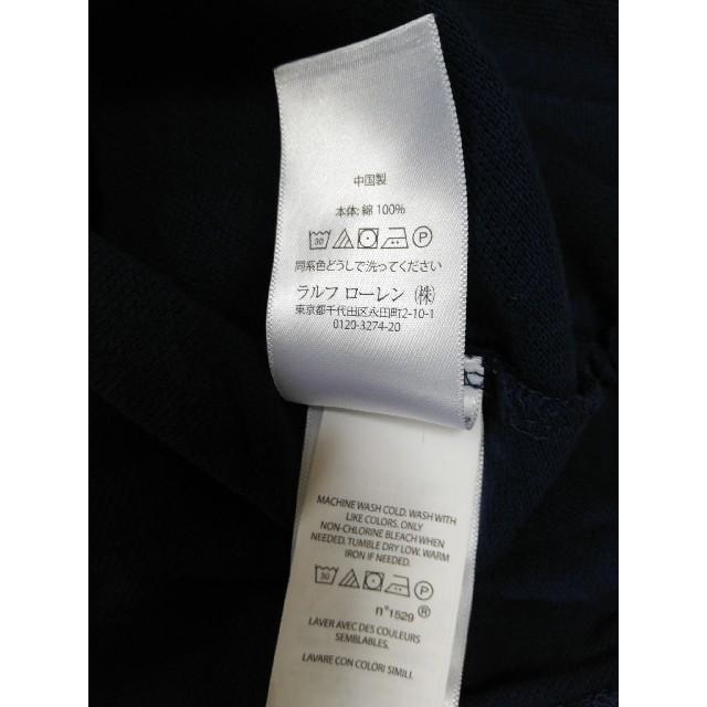 POLO RALPH LAUREN(ポロラルフローレン)のポロラルフローレン★ポロシャツ キッズ/ベビー/マタニティのキッズ服男の子用(90cm~)(Tシャツ/カットソー)の商品写真