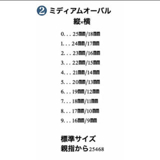【2点で10%OFF!!】No.14 モノトーン 水滴ネイル コスメ/美容のネイル(つけ爪/ネイルチップ)の商品写真