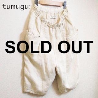 tumugu - tumugu✨ツムグ リネン 麻100% サイドポケット サルエルパンツ