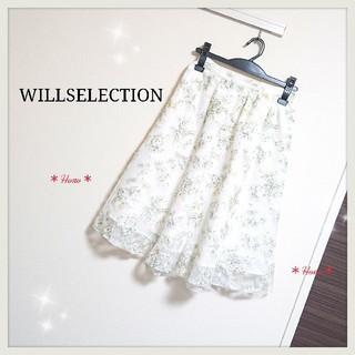 ウィルセレクション(WILLSELECTION)のWILLSELECTION*フラワープリントレースフレアスカート(ひざ丈スカート)