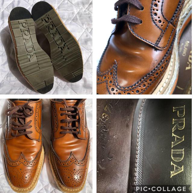 PRADA(プラダ)のPRADA プラダ  エスパドリーユ プラットフォームシューズ レディースの靴/シューズ(ローファー/革靴)の商品写真
