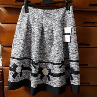 M'S GRACY - 土曜日までクーポン値下げ。今季春夏物web掲載スカート新品タグつき