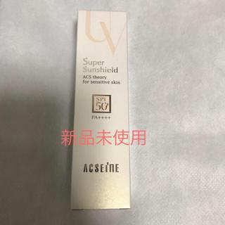 アクセーヌ(ACSEINE)のアクセーヌ 下地 スーパーサンシールド EX  22g(化粧下地)