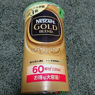 ネスレ(Nestle)のネスカフェ ゴールドブレンド エコ&システムパック120g(4本)(コーヒー)