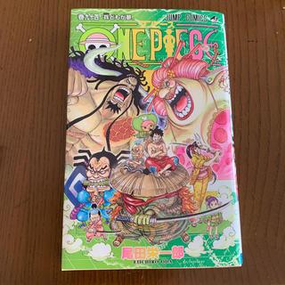 ONE PIECE 巻94(少年漫画)