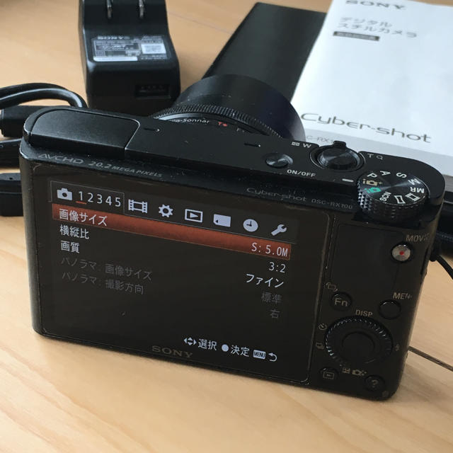 SONY(ソニー)のソニー デジタルカメラ DSC-RX100 スマホ/家電/カメラのカメラ(コンパクトデジタルカメラ)の商品写真