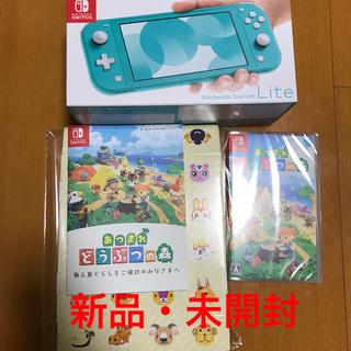 Nintendo Switch - 【新品未開封】 Switch Lite ターコイズあつまれ どうぶつの森 セット