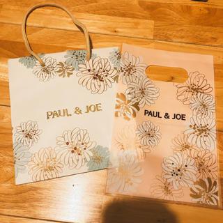 ポールアンドジョー(PAUL & JOE)のポール&ジョー ショッピングバック(ショップ袋)