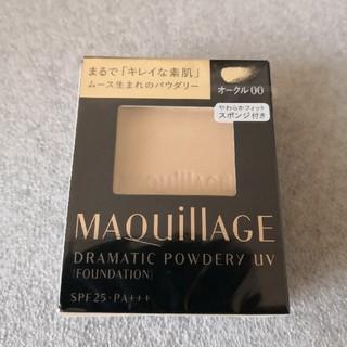 MAQuillAGE - 新品 資生堂 マキアージュ ファンデーション オークル00