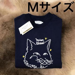 MAISON KITSUNE' - ◆メゾンキツネ◆  トレーナー スウェット M