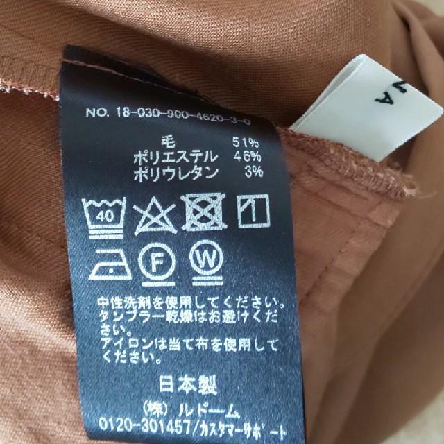 IENA(イエナ)の【IENA】W/Pe ギャバタックサロペット(36) レディースのパンツ(サロペット/オーバーオール)の商品写真