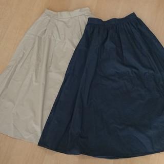 GU - GU。スカート2着セット。ジーユー