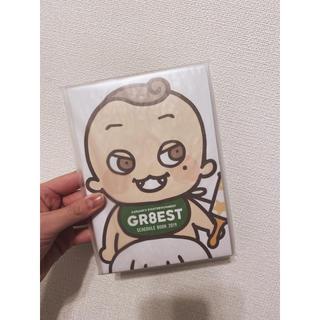 カンジャニエイト(関ジャニ∞)の超新品&限定品!GR8EST カレンダー(手帳)