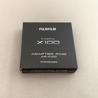富士フイルム - FUJIFILM 富士フィルム X100シリーズ用 アダプターリング