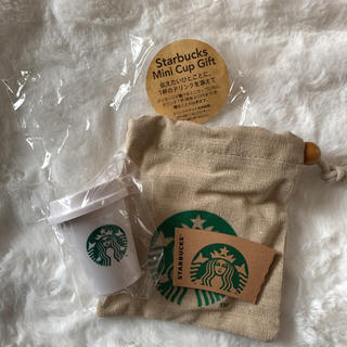 スターバックスコーヒー(Starbucks Coffee)のスタバ ミニカップギフト ドリンクチケット無し(小物入れ)