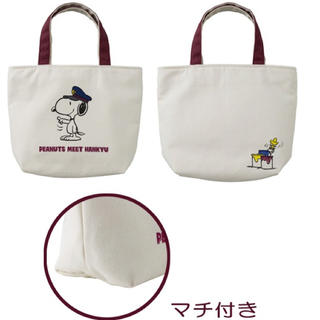 SNOOPY - 阪急電車 × スヌーピー コラボ 限定商品 ランチトート