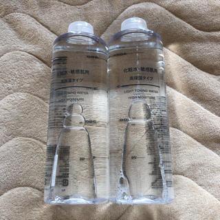 MUJI (無印良品) - 気まぐれセール 無印良品 化粧水・敏感肌用・高保湿タイプ 大容量 400ml