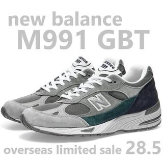 New Balance - ★海外限定★n ニューバランス m991 GBT 28.5 ※ m992