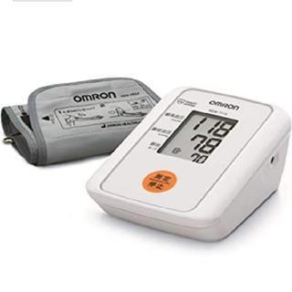 OMRON - オムロン デジタル自動血圧計