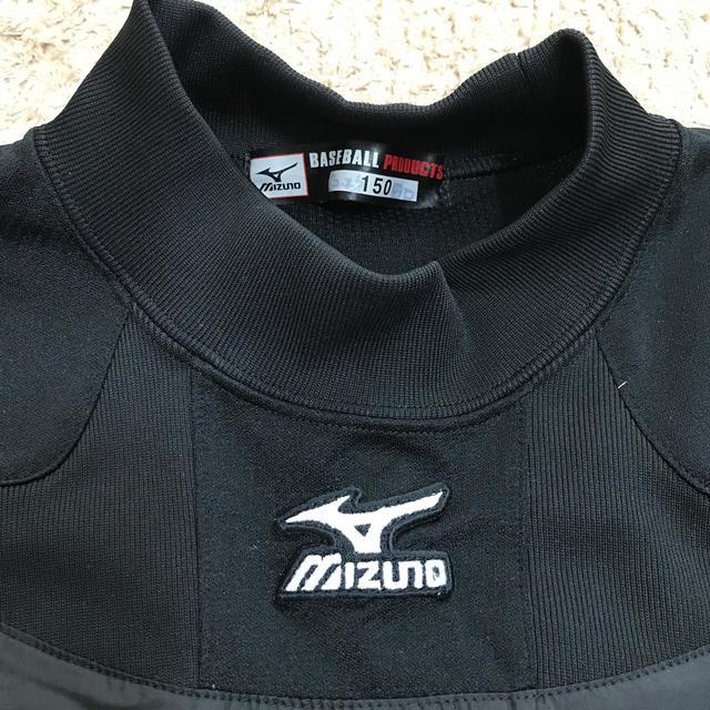 MIZUNO(ミズノ)のMIZUNO ピステ スポーツ/アウトドアのサッカー/フットサル(ウェア)の商品写真