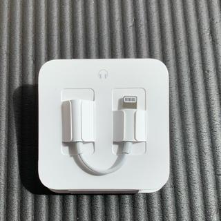 アップル(Apple)のiPhone 変換アダプタ 純正品 (変圧器/アダプター)
